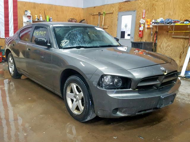 Salvage cars for sale from Copart Kincheloe, MI: 2009 Dodge Charger