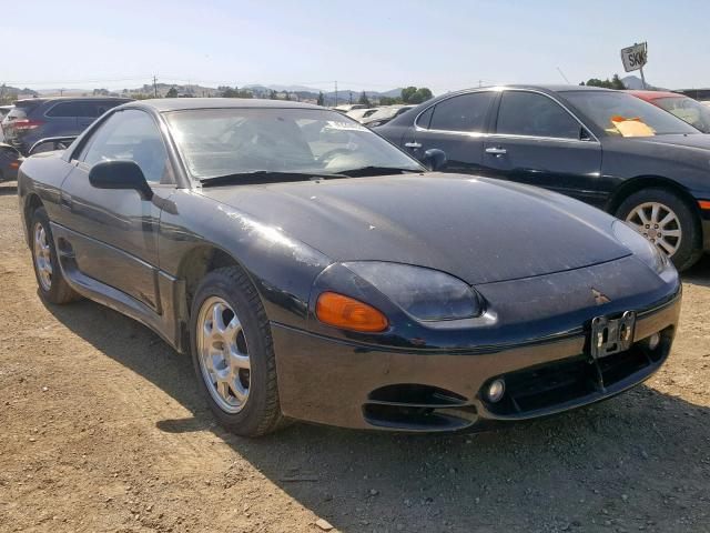 Salvage, Rebuildable and Clean Title Mitsubishi 3000gt Vehicles for