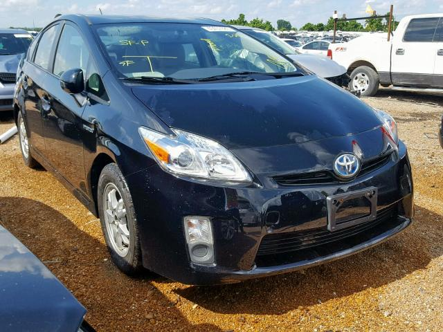2010 Toyota Prius for sale in Bridgeton, MO