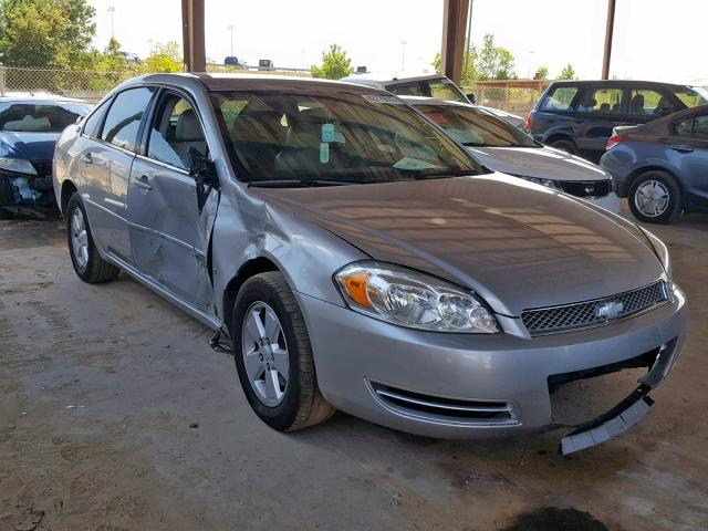 2007 Chevrolet Impala Lt 3.5L