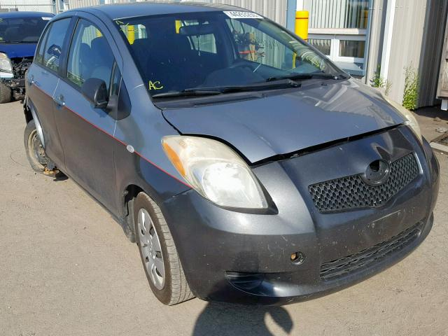 2008 Toyota Yaris for sale in Moncton, NB