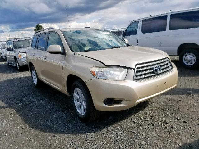 click here to view 2008 TOYOTA HIGHLANDER at IBIDSAFELY
