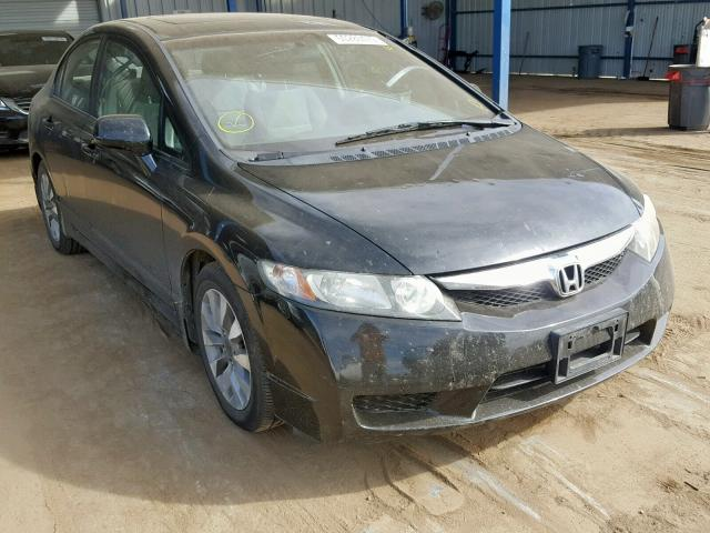 click here to view 2011 HONDA CIVIC EX at IBIDSAFELY