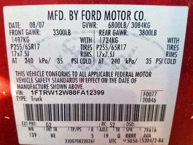 2008 FORD F150 - Other View