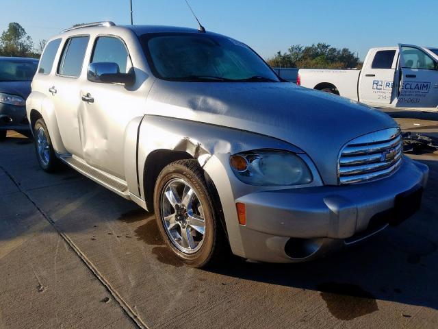 Salvage Vehicle Title 2008 Chevrolet Hhr Lt 4dr Spor 2 2l 4 For