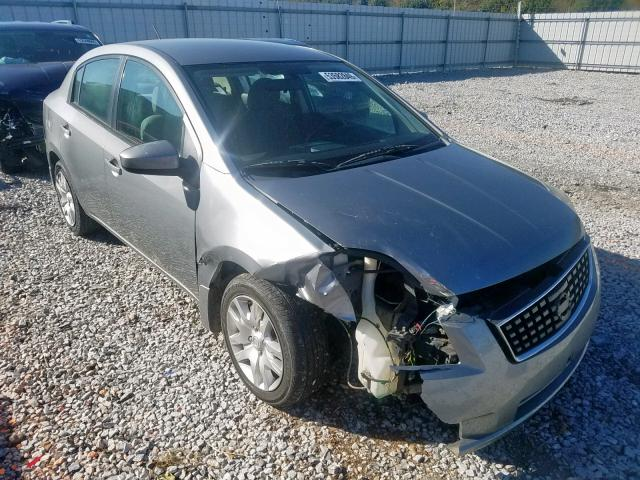 click here to view 2008 NISSAN SENTRA 2.0 at IBIDSAFELY