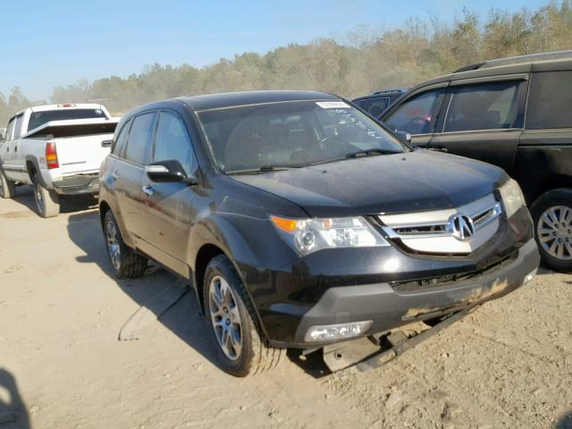 click here to view 2007 ACURA MDX TECHNO at IBIDSAFELY