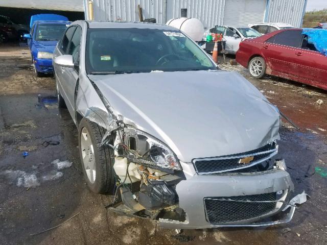2008 Impala Ss For Sale >> 2008 Chevrolet Impala Super Sport For Sale Il Chicago