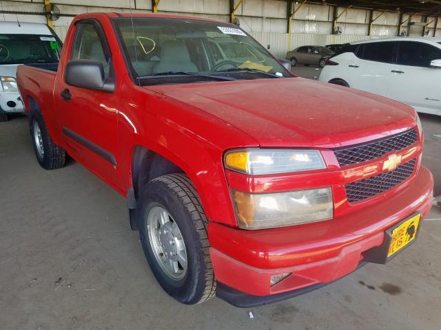 2006 Chevrolet Colorado 2.8L