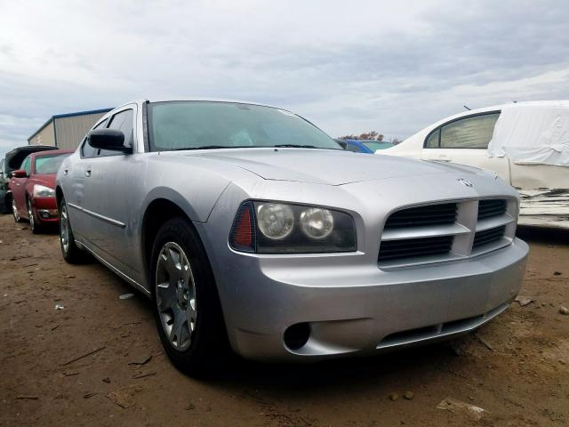 2007 Dodge Charger For Sale >> 2007 Dodge Charger Se 2 7l 6 For Sale In Louisville Ky Lot 56956809