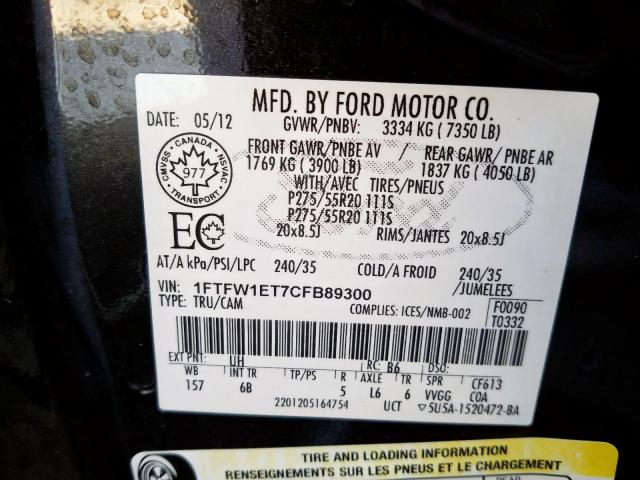 2012 Ford F150 Super 3.5L