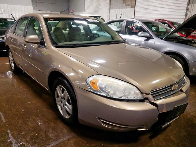 2G1WB58K179344422-2007-chevrolet-impala