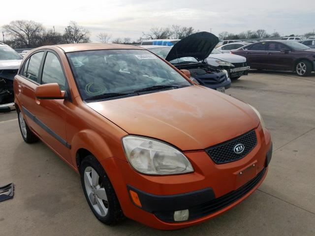 2008 KIA Rio 5 SX for sale in Wilmer, TX