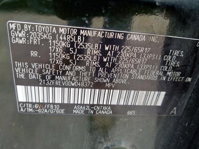 2013 Toyota  | Vin: 2T3ZFREV0DW048372