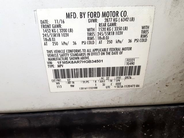 2017 Ford EXPLORER | Vin: 1FM5K8AR7HGB34501