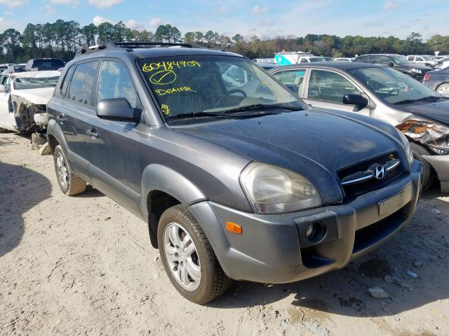Salvage cars for sale from Copart Houston, TX: 2008 Hyundai Tucson SE