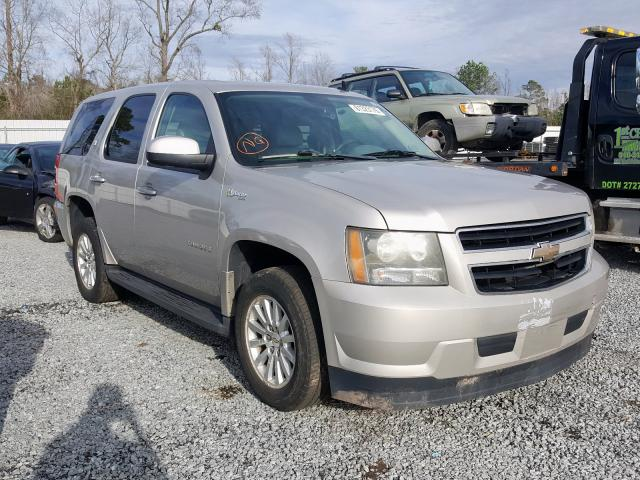 Salvage 2009 Chevrolet TAHOE HYBRID for sale