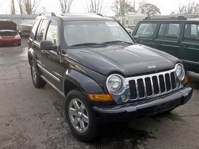 2005 Jeep Liberty Li 3.7L