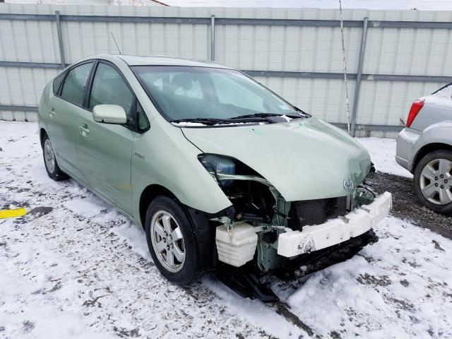 Car Auctions Ny >> 2008 Toyota Prius Photos Ny Albany Salvage Car Auction