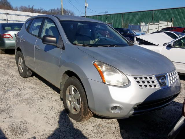 2008 Nissan Rogue S for sale in Gainesville, GA
