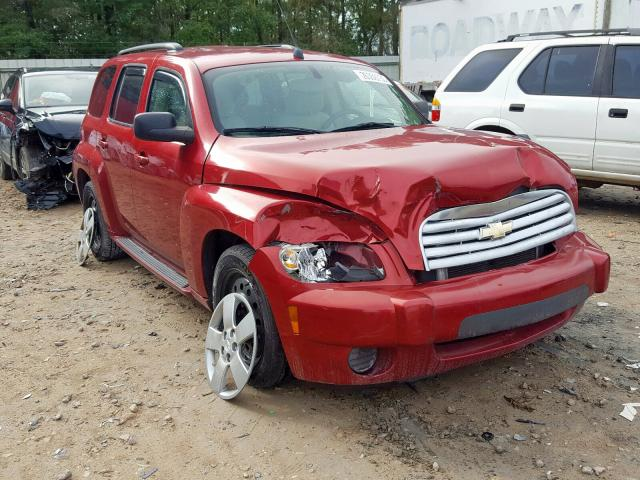 2010 Chevrolet Hhr Ls For Sale Fl Tallahassee Fri Jan 24 2020 Salvage Cars Copart Usa