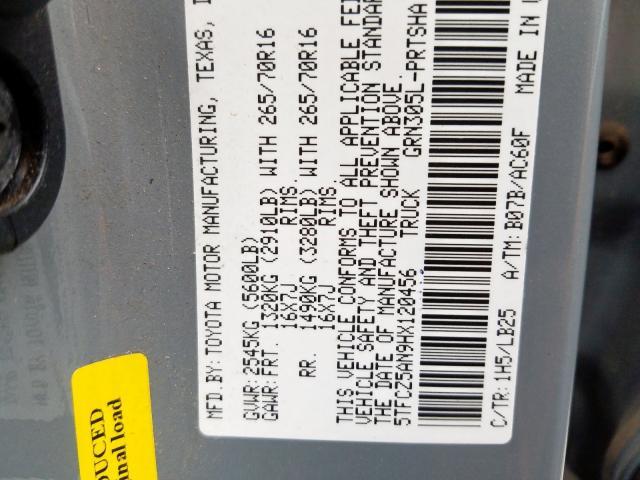 2017 Toyota TACOMA | Vin: 5TFCZ5AN9HX120456