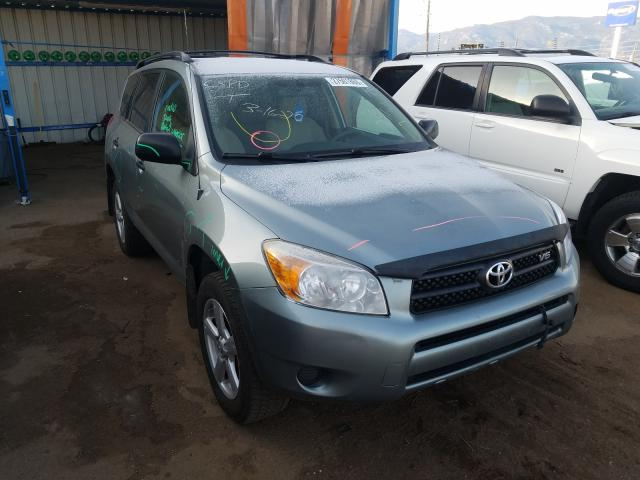 Toyota salvage cars for sale: 2007 Toyota Rav4