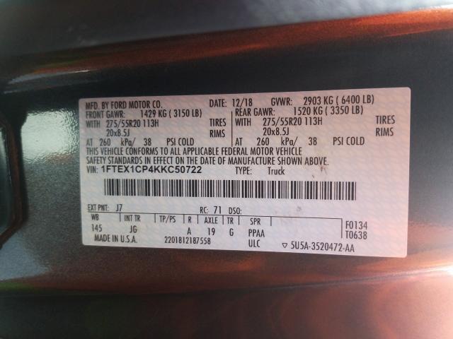 2019 Ford F150 | Vin: 1FTEX1CP4KKC50722