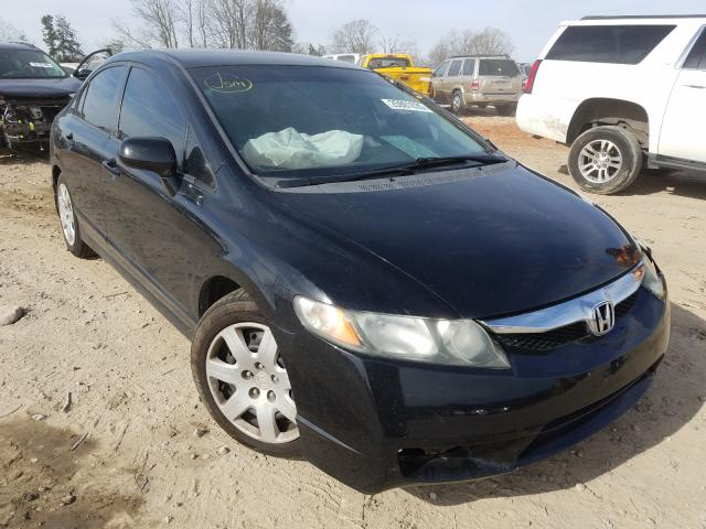 Salvage 2010 HONDA CIVIC - Small image. Lot 25901020
