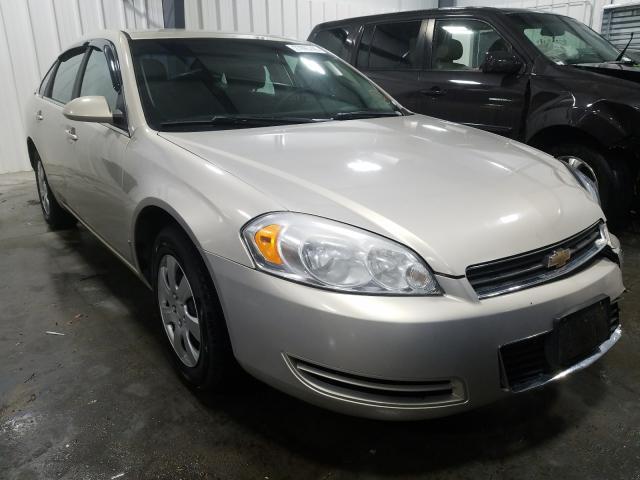 2G1WB58N389275955-2008-chevrolet-impala