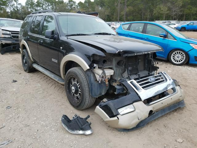 Salvage 2008 FORD EXPLORER - Small image. Lot 28154660