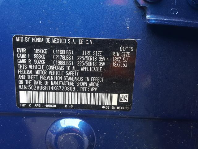 2019 Honda HR-V | Vin: 3CZRU6H14KG720809