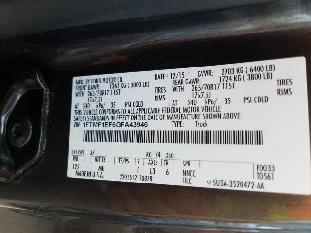 2016 Ford    Vin: 1FTMF1EF6GFA43946