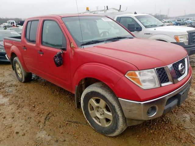 2008 NISSAN FRONTIER C - Other View Lot 28959240.
