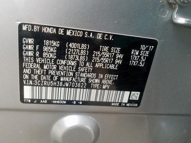 2018 Honda HR-V   Vin: 3CZRU5H38JM703622