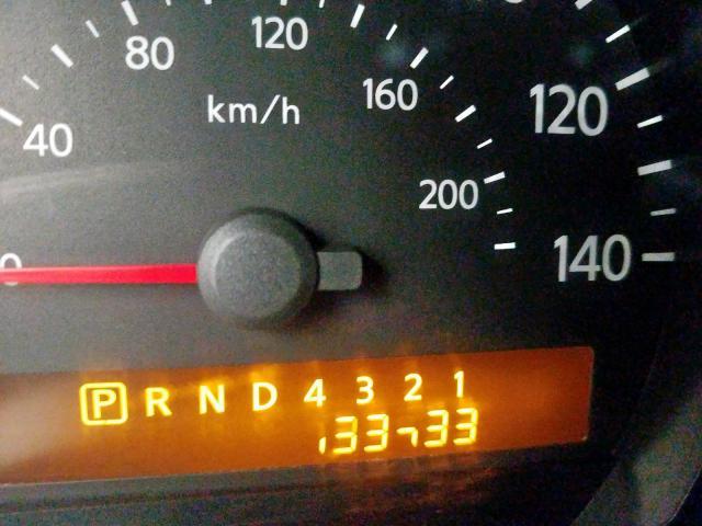 1N6AA07B24N559029 - 2004 Nissan Titan Xe 5.6L front view
