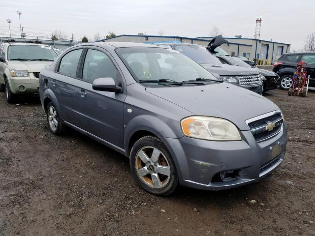 Used 2008 CHEVROLET AVEO - Small image. Lot 29287350