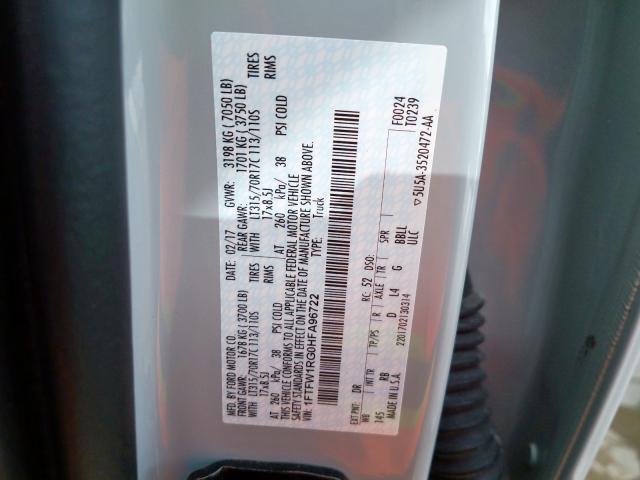 2017 Ford F150 | Vin: 1FTFW1RG0HFA96722
