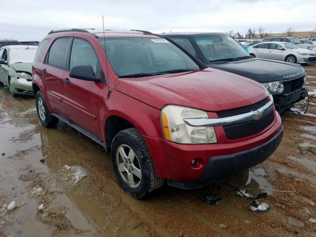 2005 CHEVROLET EQUINOX LS - Other View