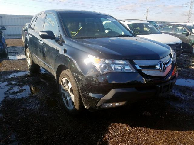 2008 ACURA MDX TECHNO - Other View Lot 29309640.