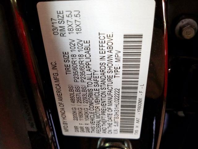 2017 Acura RDX | Vin: 5J8TB3H31HL022222