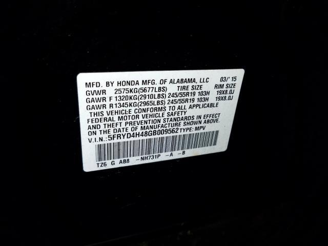 2016 Acura MDX | Vin: 5FRYD4H48GB009562