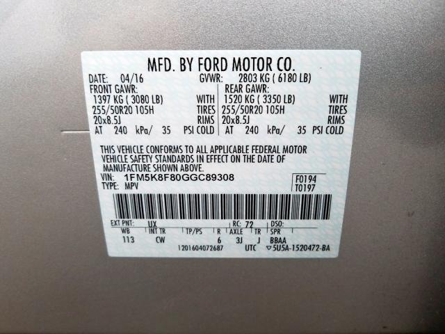 2016 Ford EXPLORER | Vin: 1FM5K8F80GGC89308