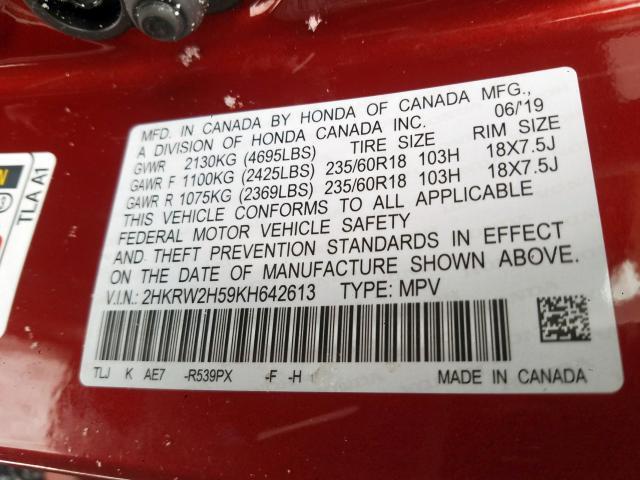 2019 Honda CR-V | Vin: 2HKRW2H59KH642613