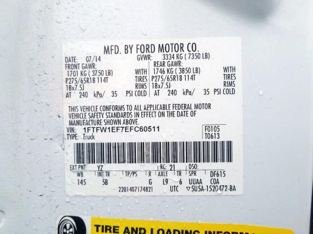 2014 Ford F150 | Vin: 1FTFW1EF7EFC60511