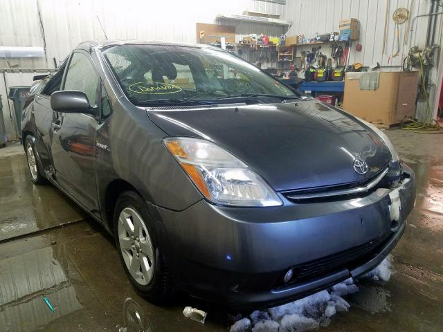 Salvage cars for sale from Copart Avon, MN: 2008 Toyota Prius