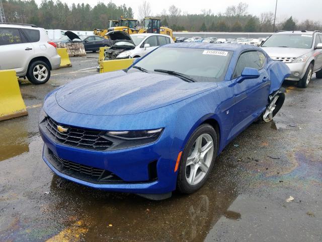 2020 Chevrolet CAMARO | Vin: 1G1FB1RS0L0109344