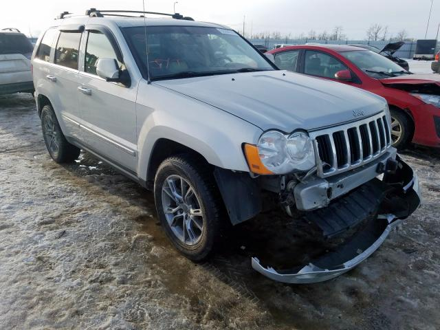 Jeep Grand Cherokee salvage cars for sale: 2010 Jeep Grand Cherokee