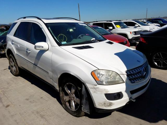Mercedes-Benz ML 500 salvage cars for sale: 2007 Mercedes-Benz ML 500