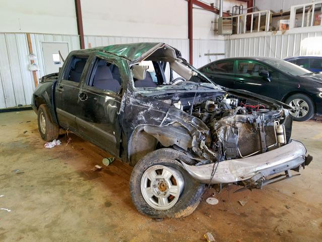 2006 Chevrolet Colorado 3.5L